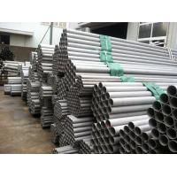 Wholesale EN10216 DIN 1.4438(SUS317L) Stainless Seamless Steel Pipes / Tubes X2CrNiMo1816 from china suppliers