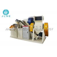 Buy cheap Dry Separation Scrap Wire Granulator Cable Separator Recycling Machine from wholesalers