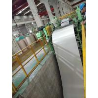 Wholesale Specifications Type 439 Cold Rolled Stainless Steel Sheet For Decoration from china suppliers