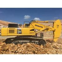 Wholesale Komatsu Pc460 Excavator Ripper Arm Strong Power To Break Rock / Hard Mud Efficiently from china suppliers