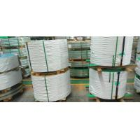 Wholesale 430 Stainless Steel Coils 2B BA Finished SUS430 BA Strip Cold Rolled Steel Coil from china suppliers