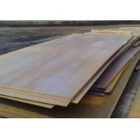 Wholesale DH36 EH36 Ship Steel Plate For Ship Building Structure Shipbuilding Steel Plate from china suppliers
