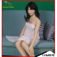 pulse real full size silicone adult doll zhang