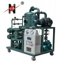 China Double Stage High Vacuum Transformer Oil Regeneration Booster Vacuum Oil Purifier for all kinds of insulation oils on sale