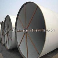 Wholesale Epoxy Coating Pipe from china suppliers