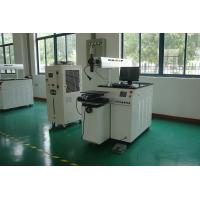 Wholesale Water Cooling Sensor CNC Laser Welding Machine with Rotation Welding from china suppliers