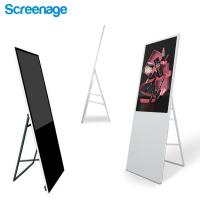 """Buy cheap Wholsale Size 43"""" Lcd Display Advertising Screen Portable Digital Poster With from wholesalers"""