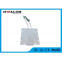 Wholesale Thermistor Ceramic Resistor Heater Aluminum Panel Heating Element With Insulation Film from china suppliers