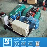 Factory and Civil Construction Use Wire Rope Crane Electric Winch for sale