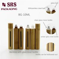 Wholesale SRS real bamboo cosmetic 8ml 10ml 15ml perfume glass roll on bottle from china suppliers
