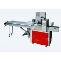 Wholesale Pillow Instant Noodle Packaging Machine , Heat Shrinkage Film Pillow Packing Machine from china suppliers