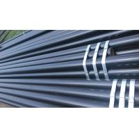 Wholesale Astm A106 Gr B Seamless Steel Tube Carbon Steel Pipe Api 5l Sch40 Hot Rolled from china suppliers