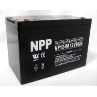 Wholesale Lead Acid Battery 12V90Ah from china suppliers