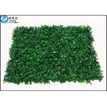 Rectangle Green Ground  Water Plastic Plants Decoration Marine Aquarium Fake Plants Manufactures