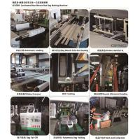 Wholesale Various High Quality Non Woven Bag Making Machine Products