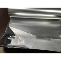 Buy cheap HIPS Thin Rigid Plastic Sheet 0.2mm - 1.8mm Thickness For Vacuum Forming from wholesalers