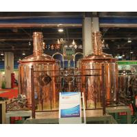 Wholesale Restaurant Copper Brewing Equipment Steam Heating 1000L 2 Or 3 Vessels from china suppliers
