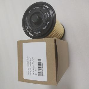 Wholesale Oil Filter Element 360-8960 509-5694 523-4987 2200453 For Caterpillar 312E 320E 324E from china suppliers