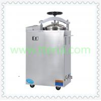 Buy cheap ELECTRIC-HEATED VERTICAL STEAM STERILIZER TRE735D/750D/775D/700D from wholesalers