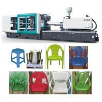 Wholesale Professional Plastic Chair Injection Moulding Machine Energy Saving CE ISO9001 Listed from china suppliers