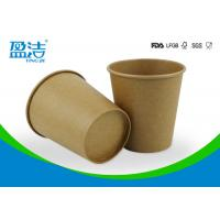 Wholesale 7oz Brown Kraft Disposable Paper Cups , Smoothful Rim Insulated Drinking Cups from china suppliers