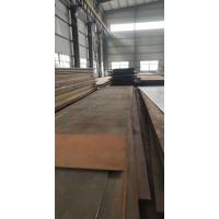 Wholesale Boiler A572 Grade 50 Carbon Steel Plate A572 Grade 50 Properties A572 Structural Carbon & HSLA from china suppliers