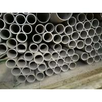 Wholesale ASTM A376 TP347H Stainless Steel Seamless Tube 347/347H Inox Tube from china suppliers