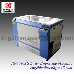 laser engraving machine for aluminum