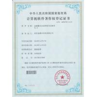 Wuhan JinHaoXing Photoelectric Co.,Ltd Certifications