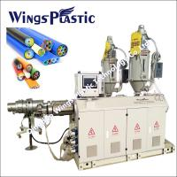 Wholesale Cod Cable Protection Pipe Making Machine / Corrugated Optic Duct Extrusion Line from china suppliers