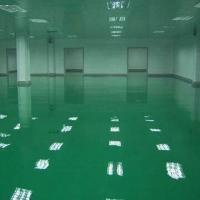 Wholesale Floor Paint with High Light/Bright and Scratch-resistant from china suppliers