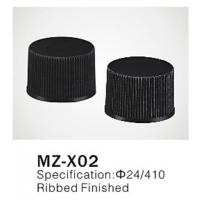 Wholesale Φ24/410 PP/PET round plastic cap for cosmetic plastic bottle closure, ribbed finished from china suppliers