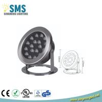 Wholesale 18W LED underwater light SMS-SDD-18A from china suppliers