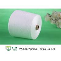 Wholesale High Strength Polyester Knitting Yarn Ring Spun Knotless , 100% Polyester Spun from china suppliers