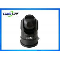 Quality Outdoor Battery Power Wireless Ptz Surveillance Camera With 4G WiFi GPS TF Card for sale