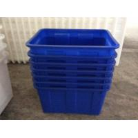 Wholesale 140Liter Economy Plastic Storage Box in blue or red Water Tank from china suppliers