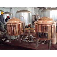 Wholesale Automatic Red Copper Brewing Equipment Small Scale Brewery For Pub Draft from china suppliers