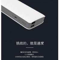 Buy cheap perfume power bank, 10000mAh PowerBank, OEM usb mobile charger power bank from wholesalers