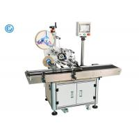Wholesale Lunch Box Lid Automatic Labeling MachineHigh Precision Top Surface from china suppliers