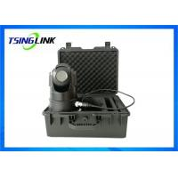 Quality Wireless 4G IP66 Emergency PTZ Camera With Large Battery GPS Tracking WiFi for sale