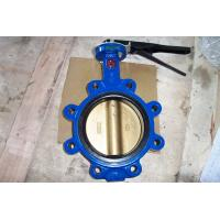 Wholesale High Performance ANSI Lug Butterfly valve with NBR / EPDM / PTFE seat from china suppliers
