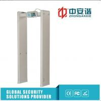 China 400 Sensitivity Door Frame Metal Detector Light Alarm Indicator With ODM OEM on sale