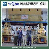 China wood pellet machine with capacity 400-600kg/h hard wood soft wood available on sale
