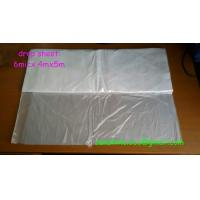 Wholesale paintable plastic film from china suppliers