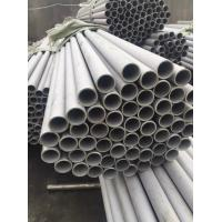 Wholesale EN 1.4301 1.4306 1.4401 1.4404 Various Size Seamless Stainless Steel Pipe from china suppliers