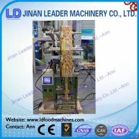 Wholesale Snacks food packing machinery simple packing machine from china suppliers