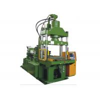 Wholesale Nylon Ties Vertical Plastic Injection Moulding Machine 100 KN Clamping Force from china suppliers
