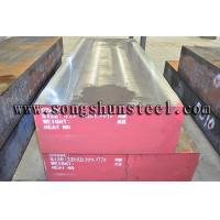 Wholesale Wholeasale plastic steel flat bar p20 from china suppliers