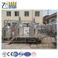 Buy cheap 300L 500L pub/beer bar/hotel / restaurant used micro beer brewing equipment beer making machine for sale from wholesalers