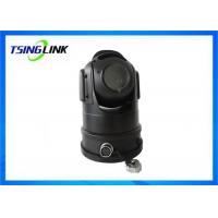 Quality Long Laser Distance Wireless Ptz Camera / 4G Weatherproof Mobile Ptz Camera for sale
